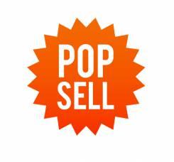Logo-popsell_245x0 (002)